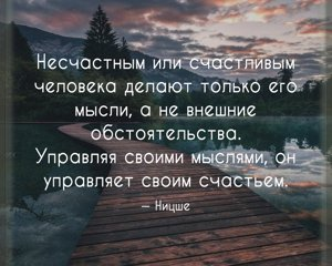 Formal education will make you a living. Self-education will make you a fortune. Формальное образование поможет вам выжить.